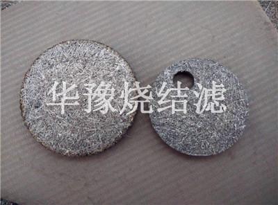 华豫供应单护网铁铬铝毡