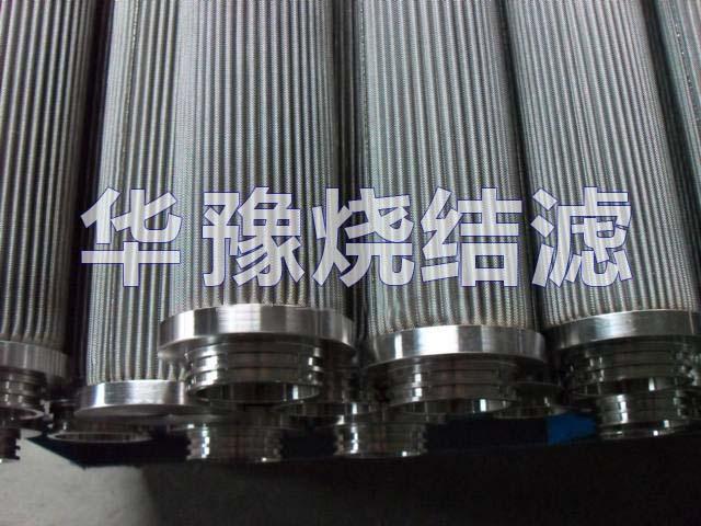 供应折波滤芯,滤芯,折波滤芯,烧结滤芯,折波滤