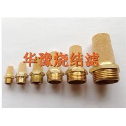 气动元件铜烧结滤芯 气路排气消音器 消声器BSL-01 02.03.04 05