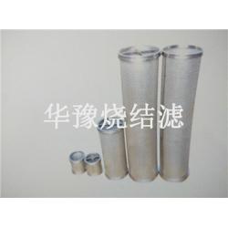 华豫供应水处理设备用冲孔板滤筒