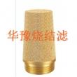 供应BSL-A型消声器