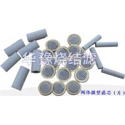 阀体微型滤芯系列