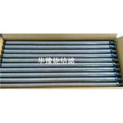 供应蜡烛滤芯BYLX-30*745