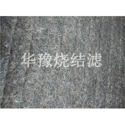 供应铁铬铝纤维烧结毡