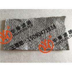 华豫供应铁铬铝纤维棉毡