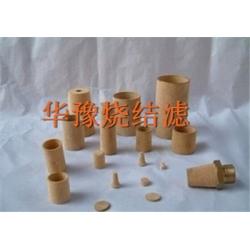 华豫供应铜烧结滤芯/滤筒